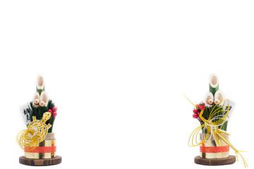 Japanese New Year's ornament called kadomatsu