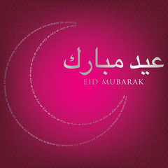 Moon made of words Eid card in vector format