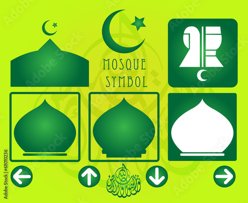 Set Of Mosqueprayer Room Symbol Stock Image And Royalty Free