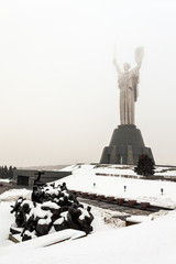 Mother of the Fatherland, Museum of the Great Patriotic War