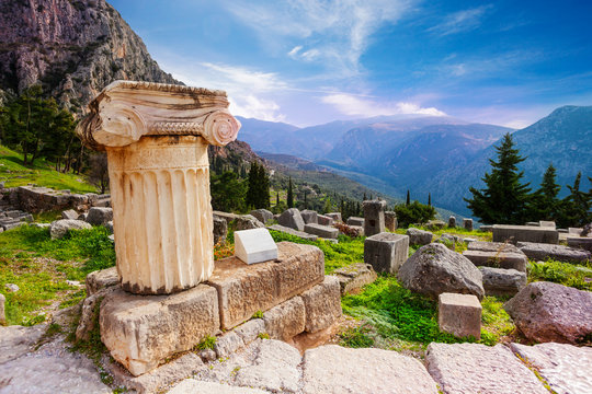 The ancient column in Delphi