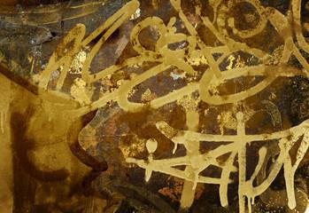 Wall Mural - graffiti paint background