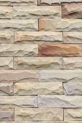 Modern stone brick wall background.