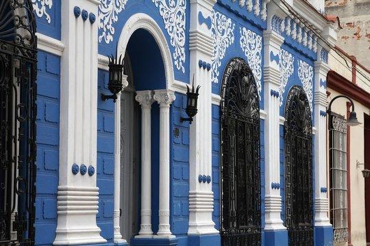Camaguey, Cuba - Culture centre