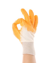 Rubber protective glove shows sign ok.