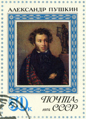 USSR-1974: shows portrait of Alexander Pushkin (1799-1837), poet