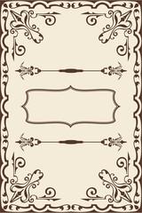 Baroque fine page