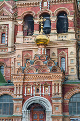 entrance to the Sts Peter and Paul cathedral, Petergof, Russia