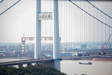 Brücke in Jiangyin
