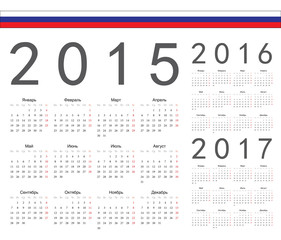 Set of russian 2015, 2016, 2017 year vector calendars