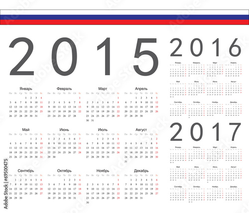 set of russian 2017 2018 2019 year vector calendars stock image and royalty free vector files on fotoliacom pic 120473740
