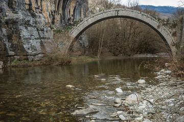 Kontodimou (Lasaridis) stone bridge, Zagorohoria, Greece