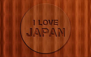 beautiful wood carving Japan flag