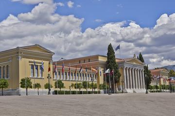 Zapeion building, Athens Greece