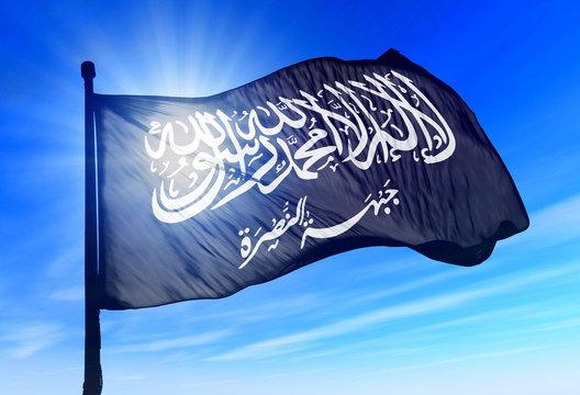Al-Nusra Front flag waving on the wind