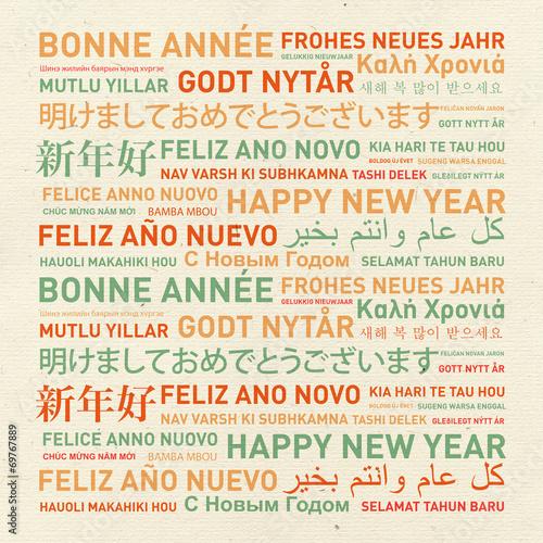 C новым годом на всех языках