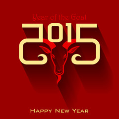 The year of goat (Rich Gold)