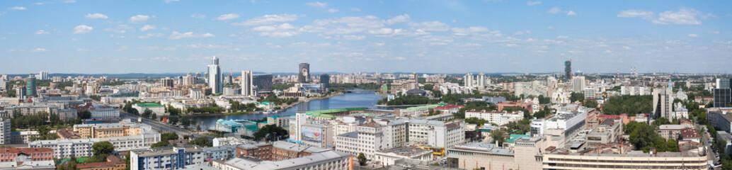 Yekaterinburg city aerial view