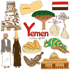 Collection of Yemen icons