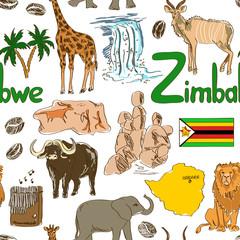 Sketch Zimbabwe seamless pattern