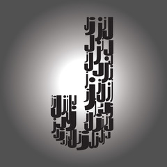letter J . Vector illustration