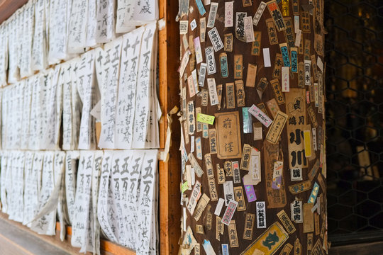 京都 六角堂の千社札