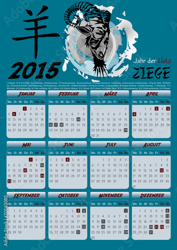 chinesischer kalender 2015 stockfotos und lizenzfreie bilder auf bild 70563080