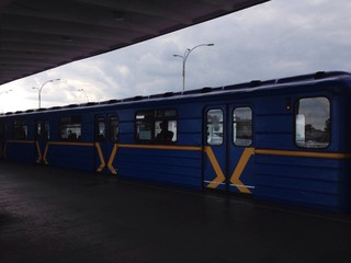 kiev underground