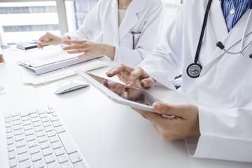 Medical practice of modern