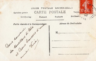 French Antique Postcard 38
