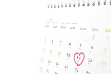 Valentine's Day Calendar