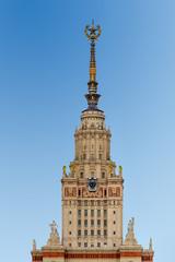 Московский Государственный Университет. Россия