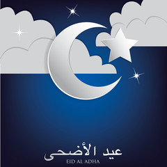 Eid Al Adha moon and clouds card in vector format.