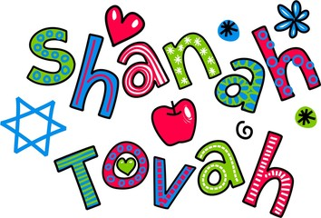 shanah tovah jewish new year cartoon doodle text