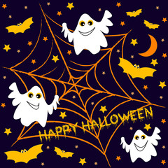 Holiday seamless background on theme of Halloween