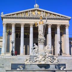 Austrian Parliament Building - Wien