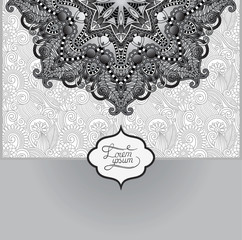 grey islamic vintage floral pattern, template frame for greeting