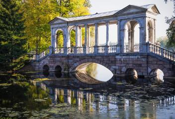 Мраморный мост в Екатерининском парке