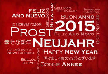 Prost Neujahr 2015 internationalen traduction video