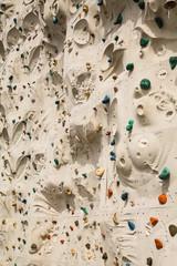 Huge Rock Climbing Wall