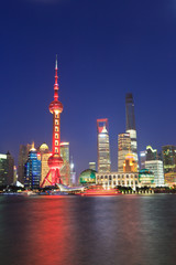 Shanghai city scenery at  night