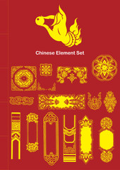 Chinese Vector Illustration Elements