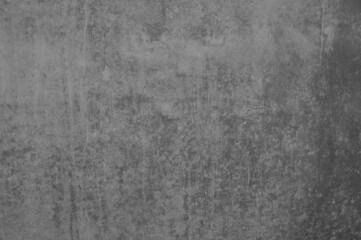 Betonwand als Hintergrund grau