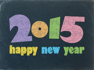 2015 Card (merry happy new  year Christmas)