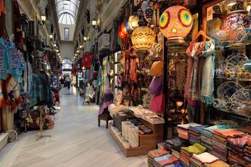 Grand Bazaar / Kapalıçarşı, Istanbul, Turkey.