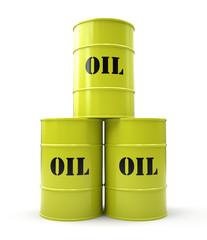 Pyramid of three yellow oil barrel