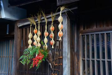Tsumago-juku in Kiso, Nagano, Japan