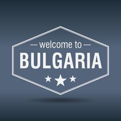 welcome to Bulgaria hexagonal white vintage label