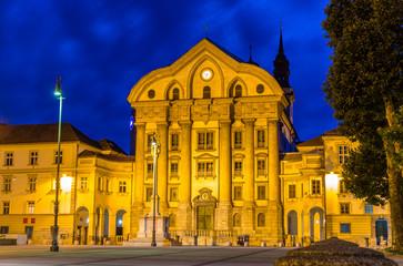Ursuline Church of the Holy Trinity in Ljubljana, Slovenia