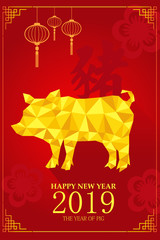 Chinese New Year design for Year of pig